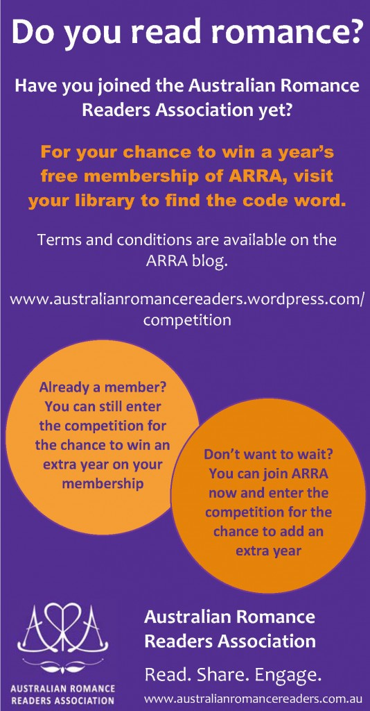 Library competition website ad
